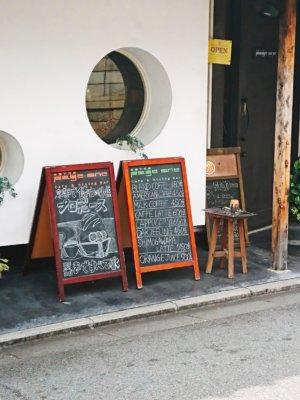 高台寺 カフェ
