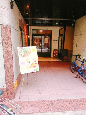 堀江 カフェ