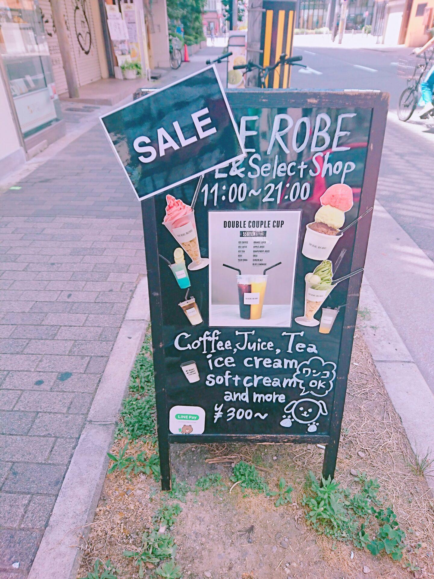 堀江,カフェ