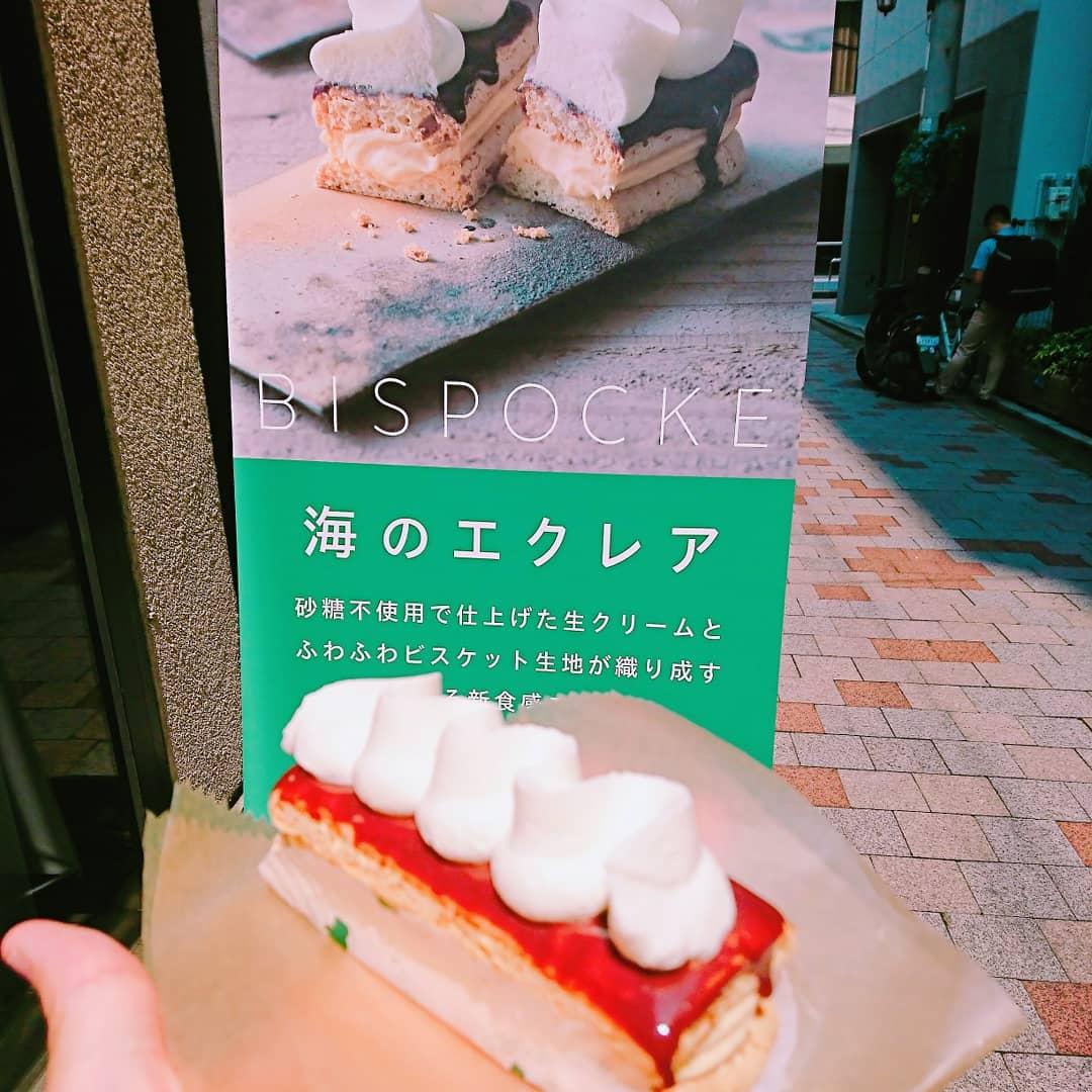 スイーツ,神戸