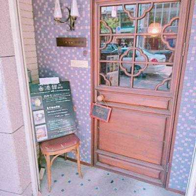 神戸,カフェ