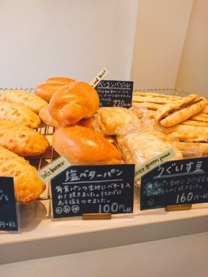京都,パン