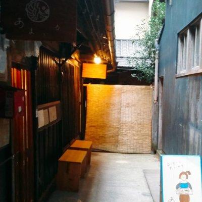 京都,カフェ,烏丸