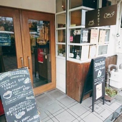 祇園,カフェ,ランチ