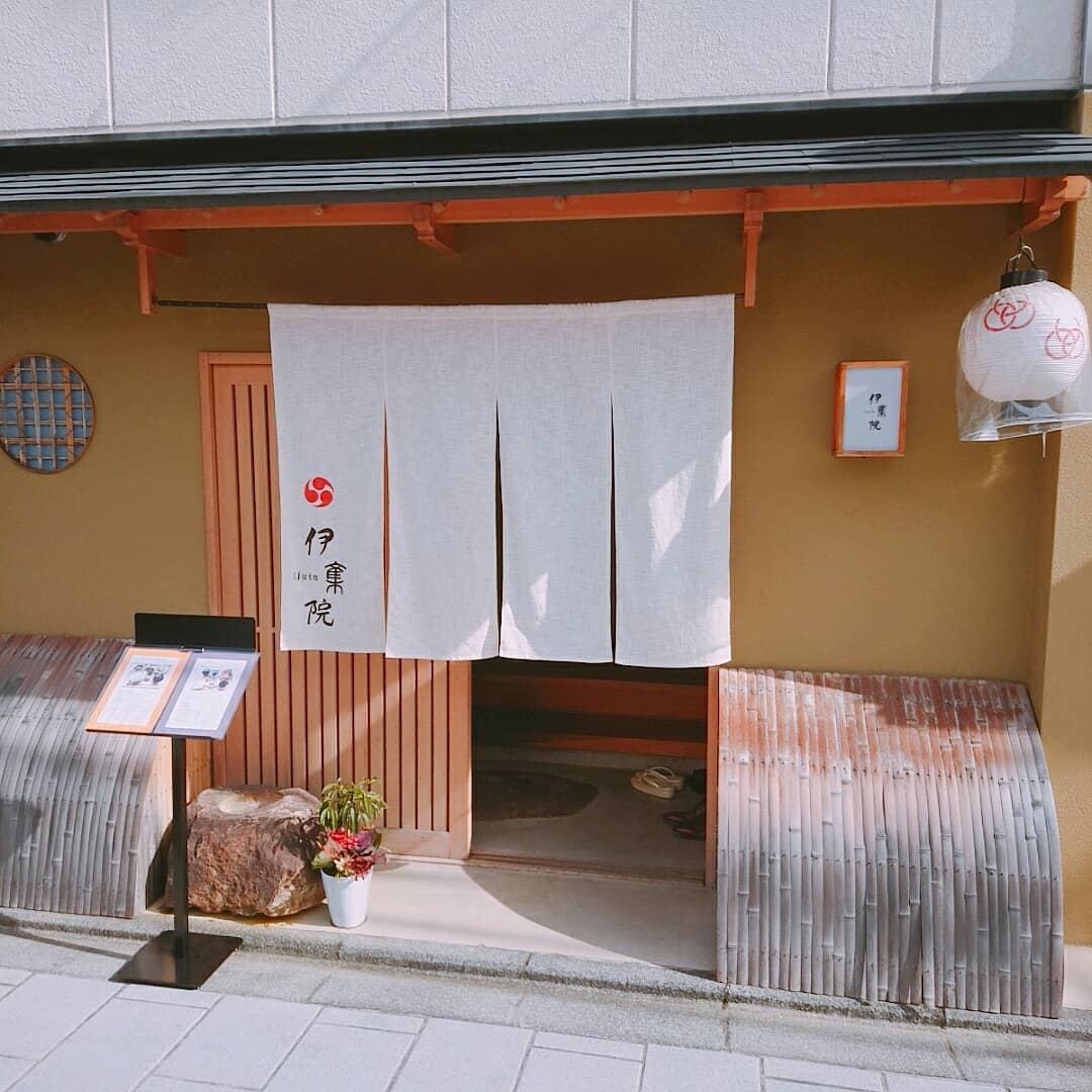 京都,ランチ,和食