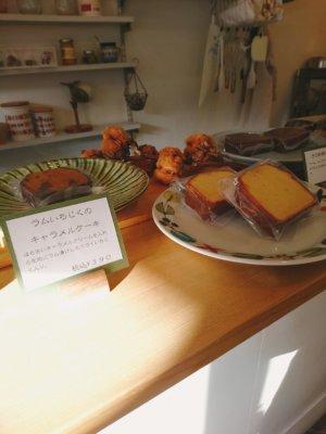 中崎,焼き菓子,テイクアウト