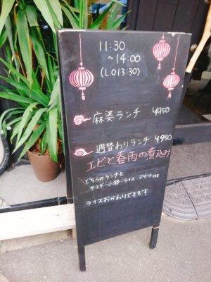 大阪,堀江,ランチ