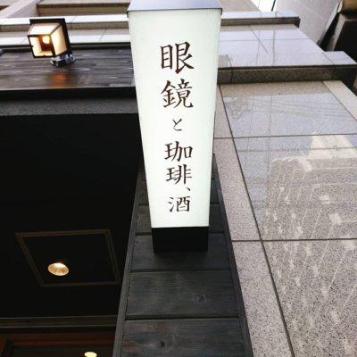 堀江,カフェ,大阪