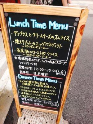 大阪,中崎町,ランチ,ディナー
