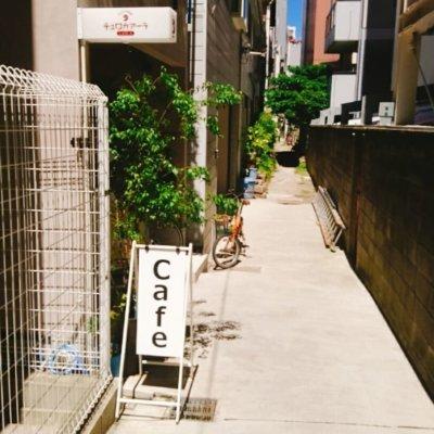 大阪,スイーツ,ランチ,靭公園,カフェ