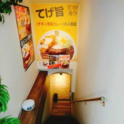 大阪,難波,ランチ,カレー