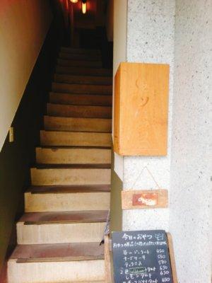 大阪,靭公園,カフェ,スイーツ