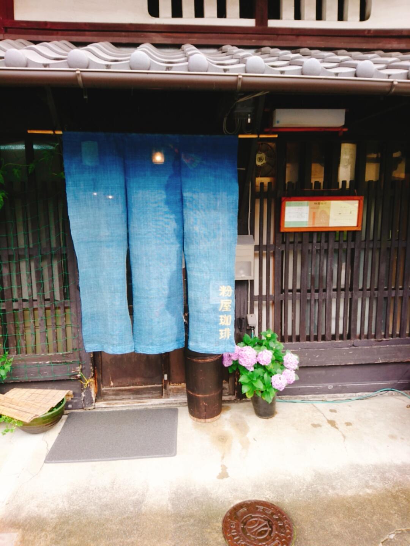 京都,カフェ,大徳寺,スイーツ