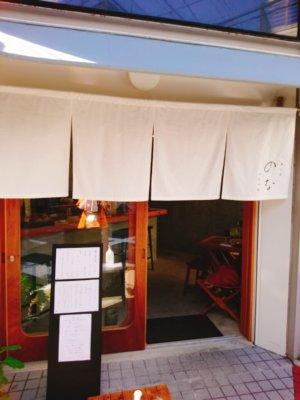 京都,和菓子,穴場,カフェ,テイクアウト
