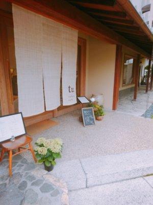 京都,カフェ,和菓子,今出川,スイーツ