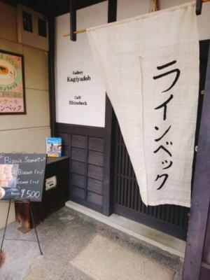 京都,今出川,カフェ,スイーツ,パンケーキ