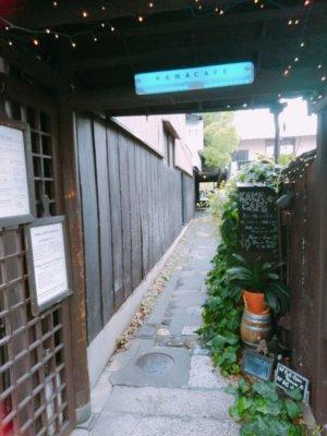 京都,清水五条,カフェ,河原町,川床