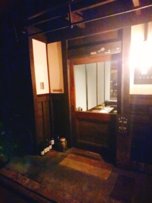 京都,ディナー,神宮丸太町,京阪,ジビエ