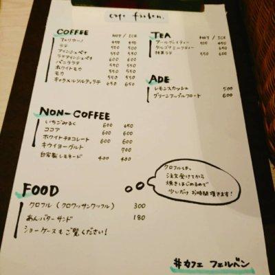 大阪,中崎町,カフェ,テイクアウト,かわいい