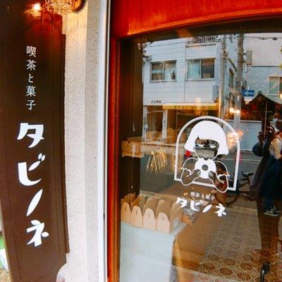 大阪,堀江,カフェ,ランチ,オシャレ