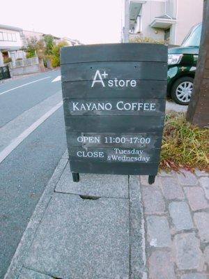 滋賀県,カフェ,スイーツ,大津,オシャレ