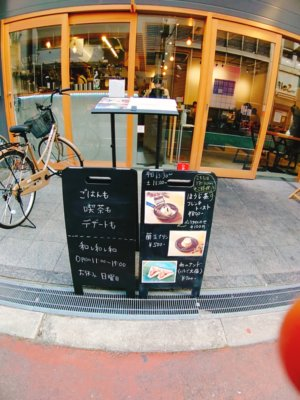 大阪,本町,ランチ,船場センタービル,カフェ