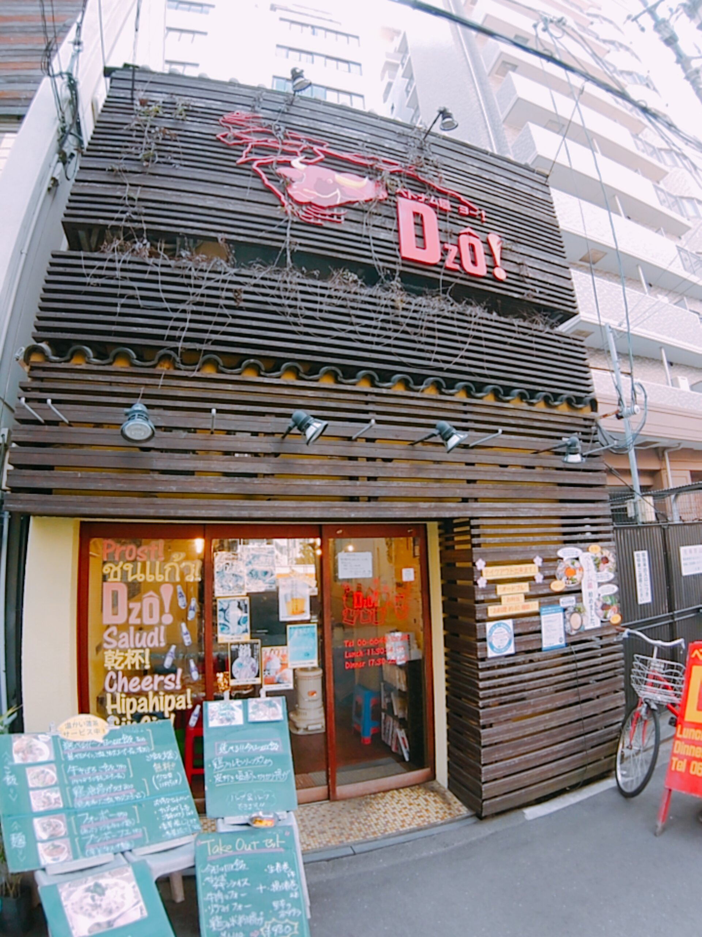 大阪,本町,ランチ,ディナー,ベトナム料理