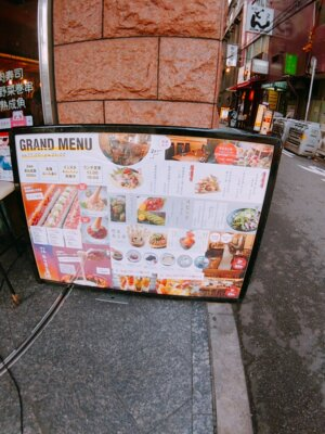 梅田,ハッシュタグ,#,東通り商店街,韓国料理