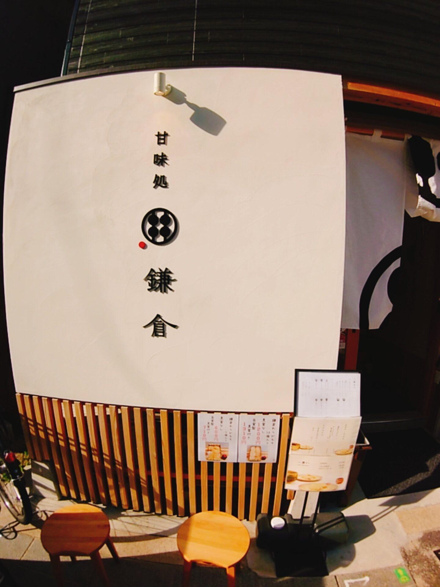 大阪天満宮,天神橋商店街グルメ,天神橋,大阪カフェ,テイクアウト可