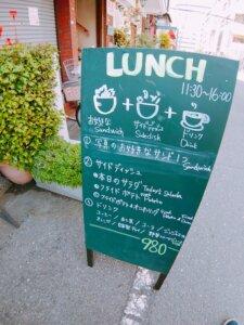 大阪,堀江,テイクアウト,カフェ,ランチ
