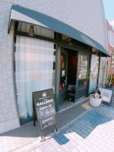 梅田,ランチ,美味しい,イタリアン,グランフロント大阪