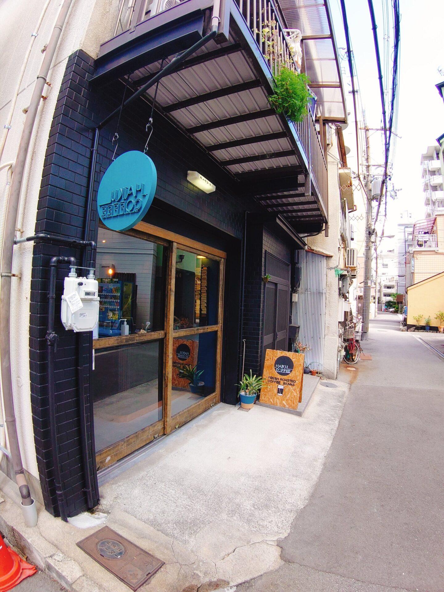 中崎町,カフェ,コーヒー,天神橋筋六丁目,テイクアウト